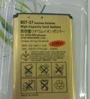BST-37 mobile phone gold  high Capacity batteries    NEW 2430MAH , OVER FREE SHIPPING COST BY DHL