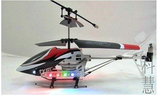 "freeshiping 1 piece n remote control helicopter remote control toy plane model Tianxiang TY 901""(China (Mainland))"