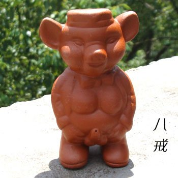 Shipping Chinese Pee Boy Naked Pigsy Doll