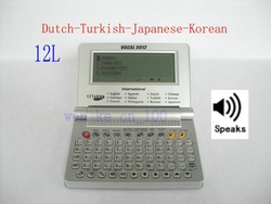 Free Shipping 12 Language Talking Translator Japanese Turkish Dutch Spanish Korean Electronic Dictionary(China (Mainland))