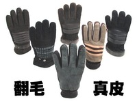 free shipping new men's Turn fur man gloves 10pairs