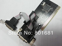 Free Shipping+5pcs/lot+PCI TO 2RS232,2 Dual RS232 Serial Port COM to PCI Card Adapter 2 Serial RS232 Port 9 Pin DB9 PCI