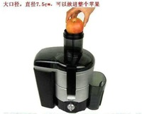 Free shipping,Prodis electric juicer power juicer 900-Watt Variable-Speed Juice Extractor