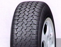 Doublestar + Hiquality +PCR tire+free shipping +one contaioner