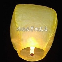 High quality kongming lantern,wishing lamp 6pcs/lot wishing lantern,hot sell wei kite  Christmas coming hot sell