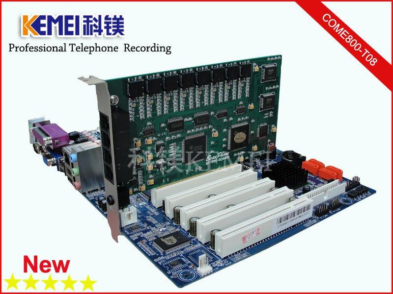 telephone voice recorder/telephone log(China (Mainland))