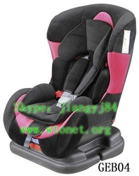GEB04 Group 0+1 (0-4 years old) Luxurious Safety Baby Car Seat,leather child car seat,graco baby car seat,used toyota car seats(China (Mainland))