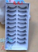 Free shipping!(random mix style 10 boxes)(real high quality) fashion eyelashes eye lashes false eyelashes
