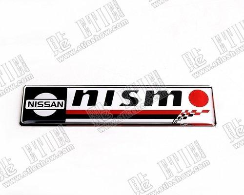 Nismo Logo Png