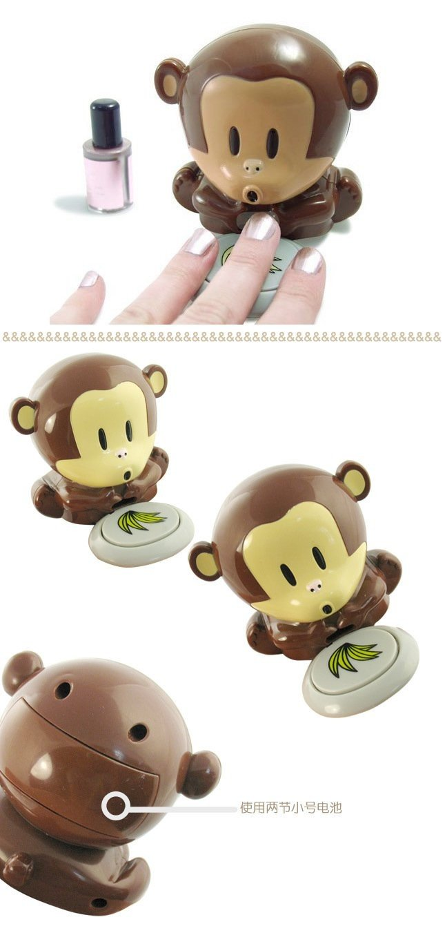 Cute Monkey Design Nail Polish Cooler Fingernails mini Blower Dryer Makeup Nail(China (Mainland))