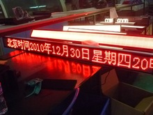 led board promotion