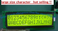 large size 16x2 character LCD module lcm