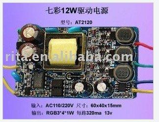 LED constanct current driver RGB 4*3W output, driver 4pcs 3W RGB or 4R4G4B(China (Mainland))