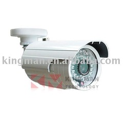 48 Led Color IR Waterprof CMOS CCTV Camera(China (Mainland))