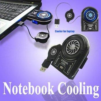 Laptop Cooler Mini Vacuum USB Case Notebook Cooling Fan - sample