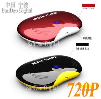 Mini USB HDD / HD Media Player 720P MKV H.264 MPEG RM SD card reader- sample
