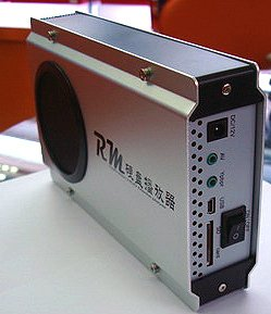 "RM RMVB SATA 3.5"" HDD Player OTG SD -YPbPr -DIVX DVD -Fan - sample(China (Mainland))"
