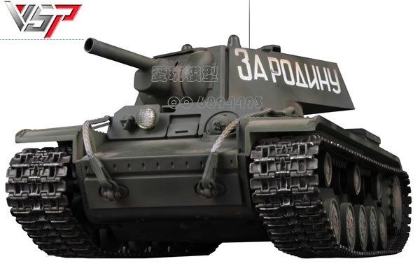 1/24 m1a2 radio contorl rc panzer