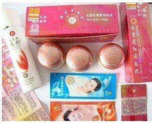 2011 top whiting cream----Yiqi Beauty cream Whitening High Bottle Set