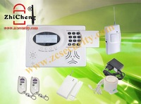 3 band GSM home alarm system with 4 PIR detector
