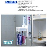 wholesale price New Automatic Toothpaste Dispenser&Brush holder SET [super deal]