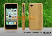 Real Natural Bamboo Case for iPhone 4 4G 4S , Brand new, Drop Shipping, Retail, Wholesale, Free shipping, #204005