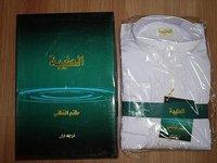 100% guaranteed muslim abaya ,Lhui 098 white plain design,accept