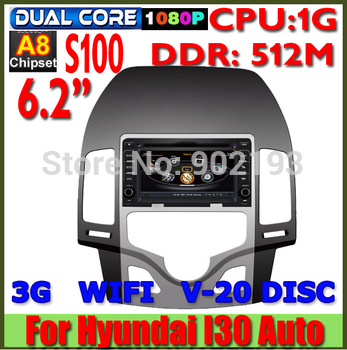Hyundai I30 Car DVD GPS Navigation Bluetooth Radio IPOD Touch Screen Video Audio Player with CANBUS(digital frame) Freeshipping