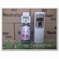 300ml/320ml timing neutralizer automatic air neutralizer air freshing machine fresh sprayer