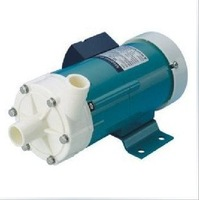 Resun MD70 Magnetic/Magnet Drive Pumps(86Lpm)