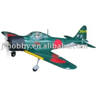 RC battery airplane ZERO FIGHTER EP with a brushless motor TWKM0283010