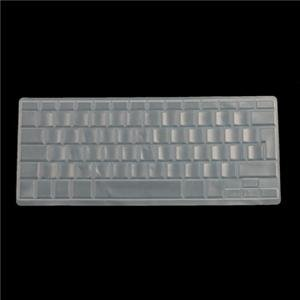 keyboard silicon cover keyboard cover keyboard Protector skin for SAMSUNG N145,N148,N150,NB30,R517,R523,R528,R580,R590,N230,N220(China (Mainland))