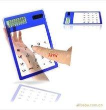 wholesale calculator solar energy