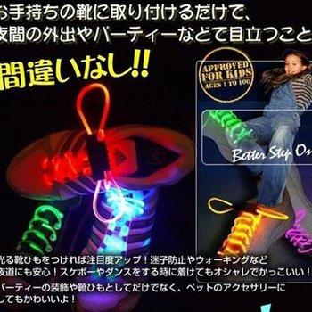 10pcs(5 pairs)/lot Hot sale!!!!CE & RoHS LED LIGHT UP SHOELACES LED FLASHING DISCO FLASH LITE GLOW STICK NEON