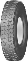 All Steel Truck Radial Tires (A299)+free shipping +THREE A brand +one container