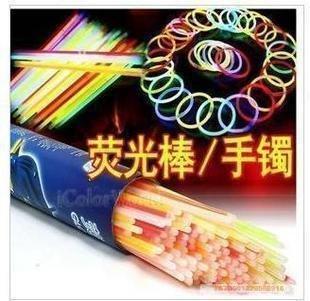 Free Shipping/Flashing light up wand novelty toy,LumiStick,glow sticks,glow bracelet,Light Stick(1000pcs/lot)(China (Mainland))