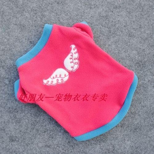 camisa por atacado 32pc inverno as roupas do cão revestimento do cão, frete grátis produto animal de estimação(China (Mainland))