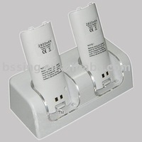 charge dock for wii
