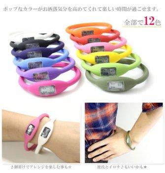 Free Shipping Fashion Wrist sport Watch 1ATM waterproof anion silicone watch