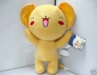 "Cardcaptor Sakura KERO plush doll 12"" figure cosplay"