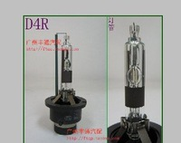 Cheap shipping ,1 year warranty ,12v/35w D4R Auto HID lamp