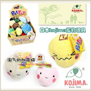 Sound toys buns - The yellow milk / meat buns / strawberry bag / pet sound toys, Free shipping(wg_200117)