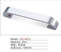 Best selling Aluminium Alloy Kitchen Cabinet Furniture Handle