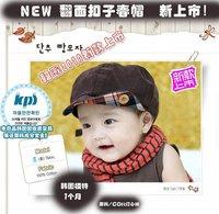 Baby corduroy hat Korean Fashion hat, baby cap,beige,coffee