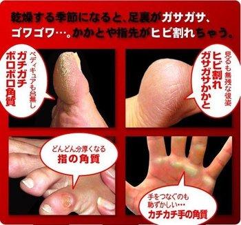 freeshipping 48pcs/lot New professional hand feet and body Magic cutin scrub