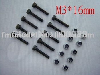 F01522   M3 x 16mm Nut & Screw, For  Trex T-rex 450 main rotor holder set + FS