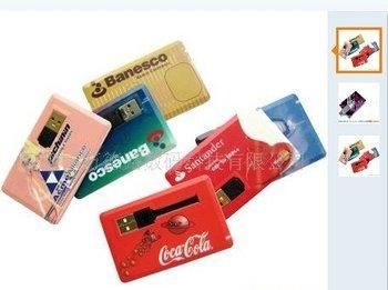 name card USB