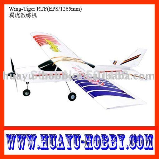 rc plane;rc model;radio control toy;Wing-Tiger RTF(EPS/1265mm) 20A ESCFoam-EPS;(China (Mainland))