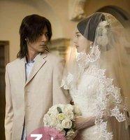 Свадебные накидки, Манто