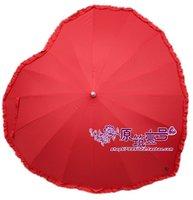 BMW зонтик /fashion зонтик зонтик/подарок / Рождественский подарок